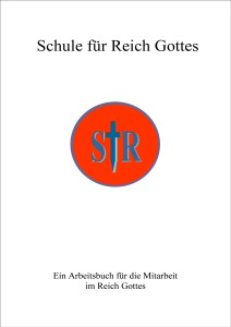 sfr-cover